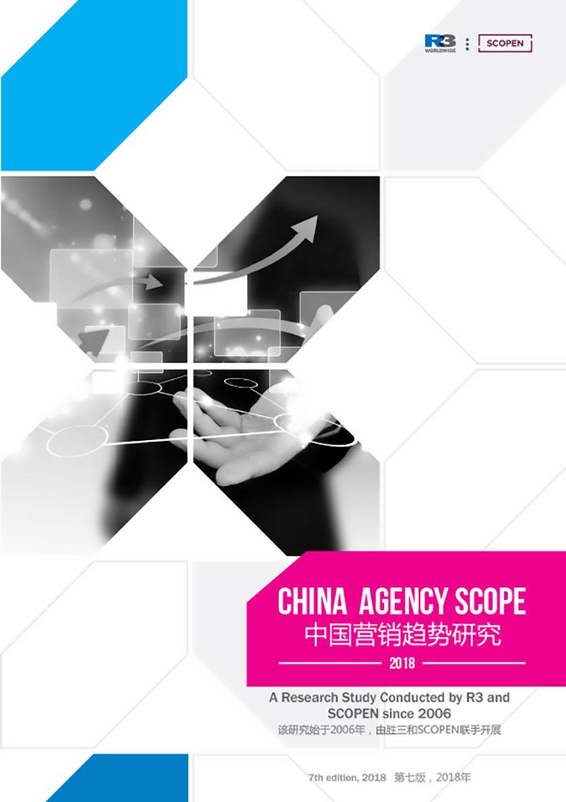 Agency Scope 2018