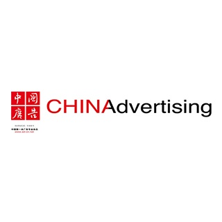 China Advertising